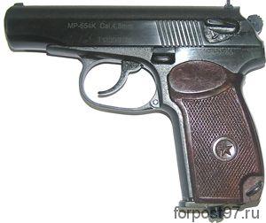 Пневматический пистолет Макаров ИЖ МР-654К-32