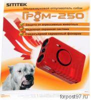 Гром-250 коробка