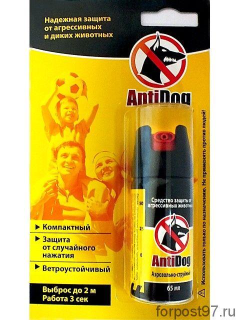 Газовый баллончик Antidog 65 мл